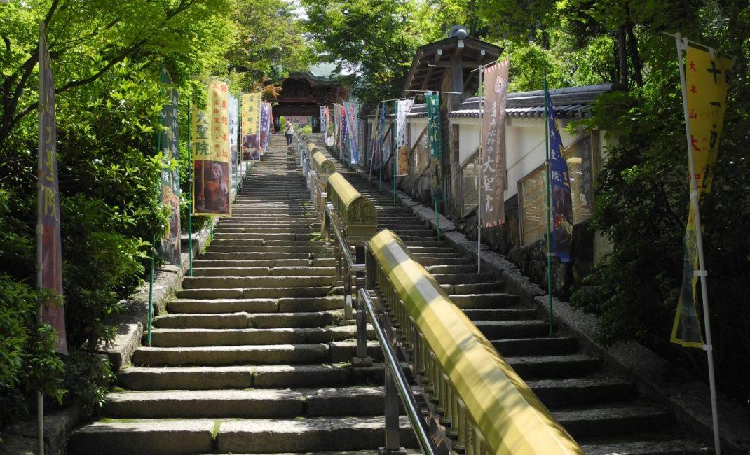 2. Trap naar Daisho-in