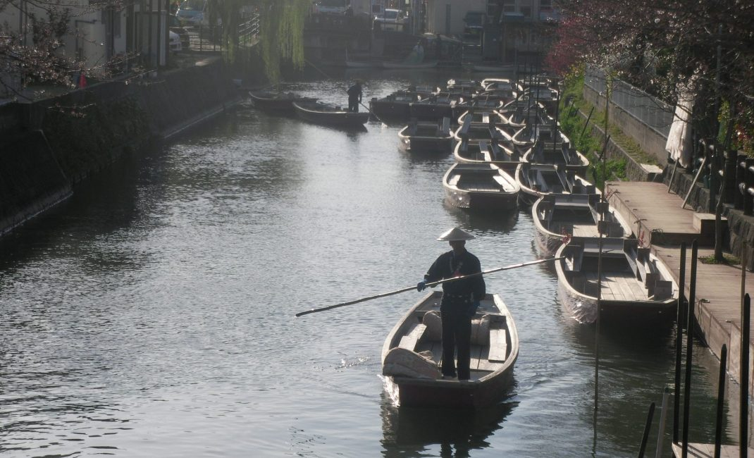 Japan FOTO 3